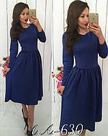 Платье женское миди с расклешенным низом Арт. 630АР цвет БОРДО и ЭЛЕКТРИК