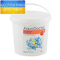 Таблетки хлора быстрорастворимые AquaDOCTOR С60-Т 4 кг.