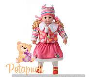 Детская интерактивная кукла Влада 68022