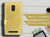 Чехол книжка для Bravis Omega, фото 1