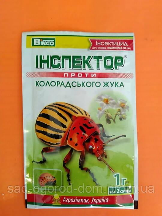 Инспектор от колорадского жука 1г