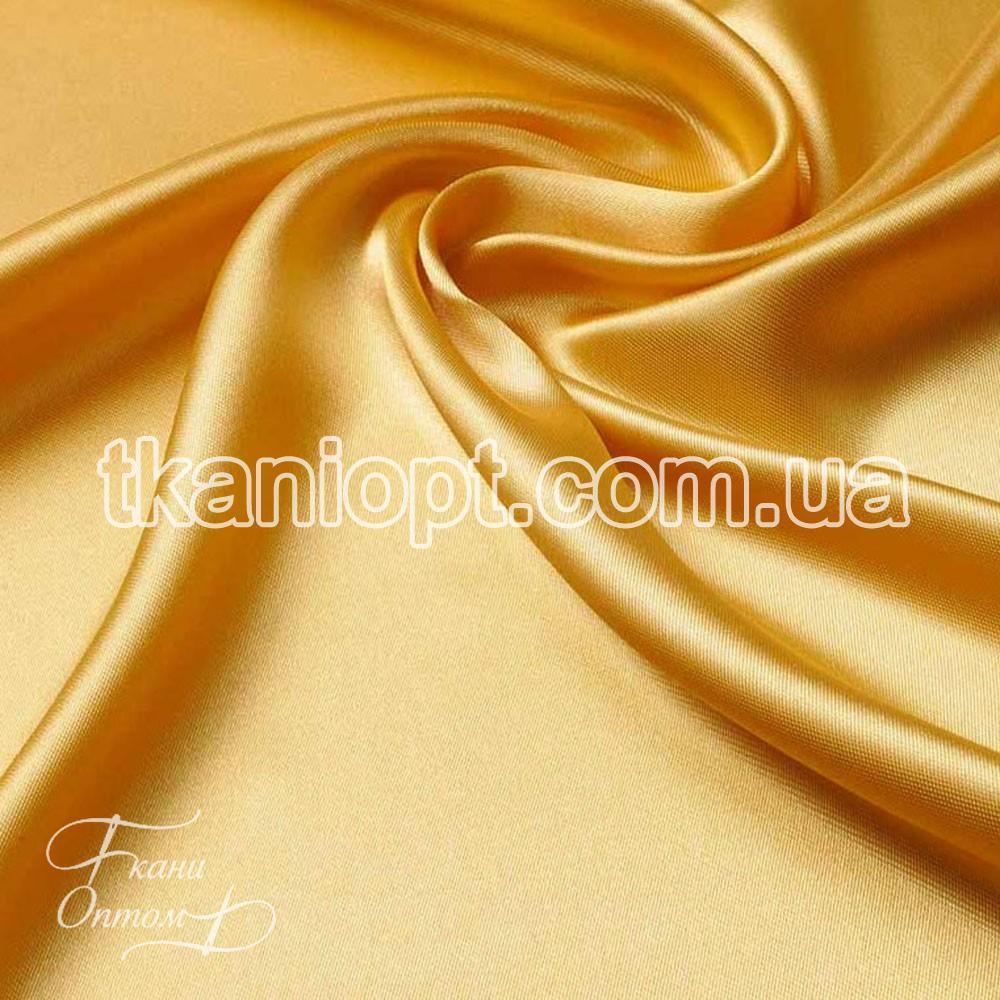 Ткань Атлас обычный золото оптом (65 gsm)