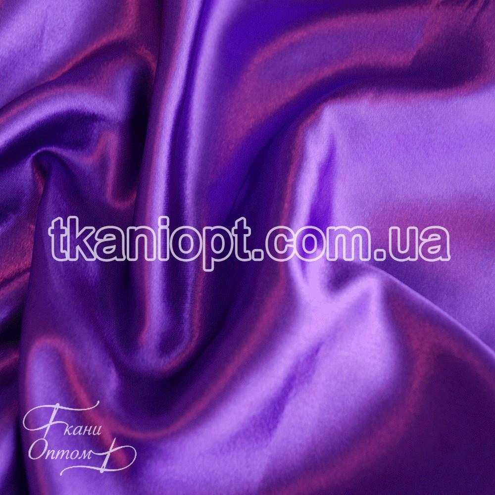 Ткань Атлас обычный ярко-фиолетовый оптом (65 gsm)