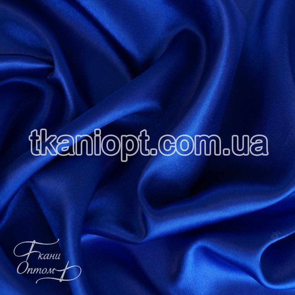 Ткань Атлас обычный электро-синий оптом (65 gsm)