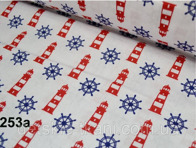 Лоскут ткани №253а размером 52*78
