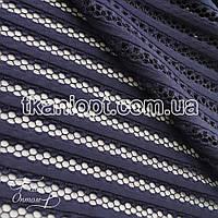 Ткань Сетка неопрен (темно-синий)