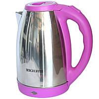 Бесплатная доставка Чайник электрический 3л Berghoffer BH-11