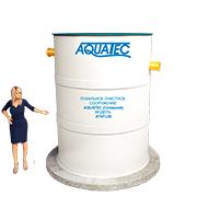 Автономная канализация Aquatec ATVFL 20