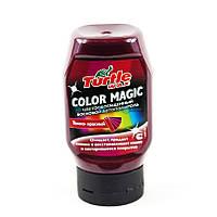 Turtle Wax Color Magic  FG6489  тёмно-красный