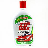 Автомашмпунь Turtle Wax ZiP Wax 1 L