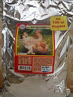 Премикс витаминно-минеральный для кур-несушек