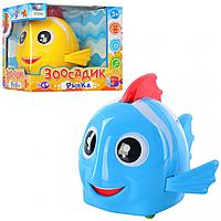 Музыкальная игрушка Зоосадик РЫБКА T94-D2249/3088 A, развивающая игра для малышей.