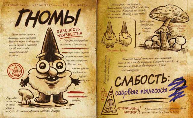 """Аниматоры Киев мультфильма """"Гравити Фолз"""" Все тайны маленького городка будут раскрыты , Диппер и Мэйбл Пэйнс"""