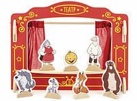 Кукольный театр с куклами, фото 1