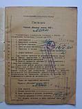 "Радиола ""Мелодия"". Паспорт, описание и инструкция по эксплуатации. 1959 год, фото 2"