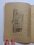 "Радиола ""Мелодия"". Паспорт, описание и инструкция по эксплуатации. 1959 год, фото 5"
