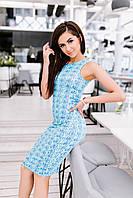 Женское летнее трикотажное платье до колен