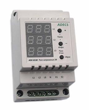 Реле напряжения трёхфазное ADECS ADC-0130-10 (10А)