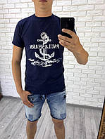 "Мужская футболка ""Paul & Shark""."