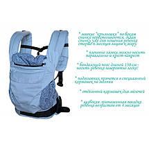 Эргономичный рюкзак Світ навколо (хлопок/ бордовый), фото 3
