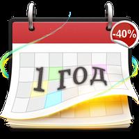 Учет заказов и оформление ТТН Новая почта + УкрПочта + ИнТайм