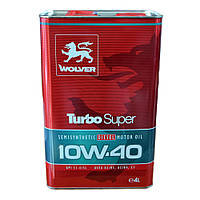 Масло моторное WOLVER Turbo Super 10w40 4л CI-4/SL