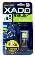 ХАДО Revitalizant EX120 для КПП и редукторов - 9 мл.