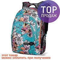 Женский городской рюкзак Dakine PROM 25L Rogue / Рюкзак для ноутбука