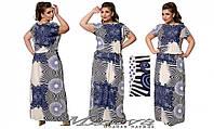 Летнее платье в пол из штапеля Афина (размеры 50-54)