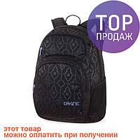 Городской рюкзак Dakine HANA 26L / Женский рюкзак для поездок