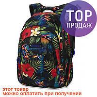 Женский городской рюкзак Dakine PROM 25L / Женский рюкзак для ноутбука