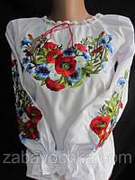 """Блуза детская - вышиванка """"Луговые цветы"""", 98-146 рост,"""