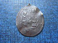 Ладанка старая копаная Сергий Радонежский латунь 15:20 мм.