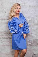 Платье-вышиванка Очарование с рукавами-фонариками цвета светлый джинс