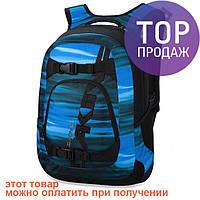 Городской рюкзак Dakine EXPLORER 26L Abyss / Туристический рюкзак для скейтбординга
