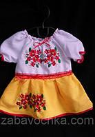 Платье с вышивкой для девочки, от 4 месяцев до 4 лет,