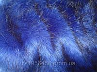 Мех Песец цветной длинноворсовый Корея