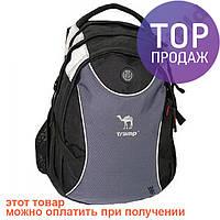 Городской рюкзак 25L Tramp Hike TRP 007.08 / Туристический мужской рюкзак