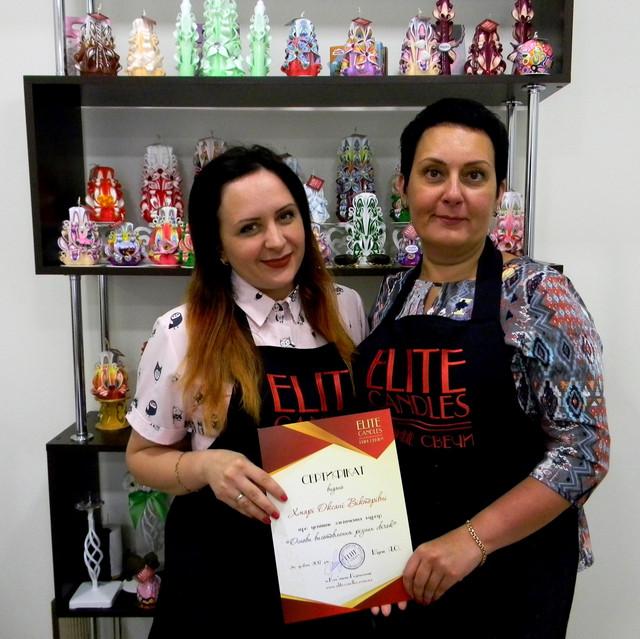 Сертификат мастера резных свечей ELITE CANDLES на мастер-классе.
