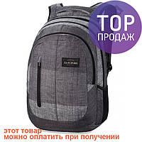 Городской рюкзак Dakine FOUNDATION 26L / Рюкзак для школы