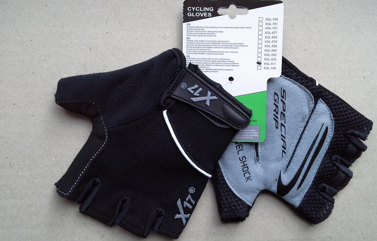 Перчатки X17 XGL-511 чёрные