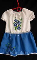Платье с вышивкой для девочки с коротким рукавом, от 4 месяцев до 4 лет,