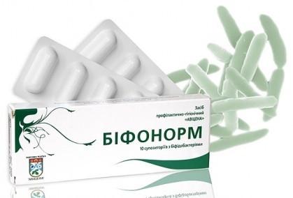 Свечи  Бифонорм на основе  бифидобактерий,