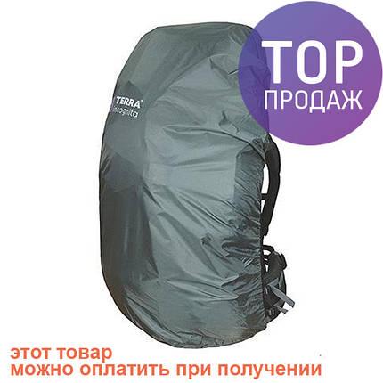 Чехол для рюкзака Terra Incognita RainCover XS  / Чехол для защиты рюкзака, фото 2