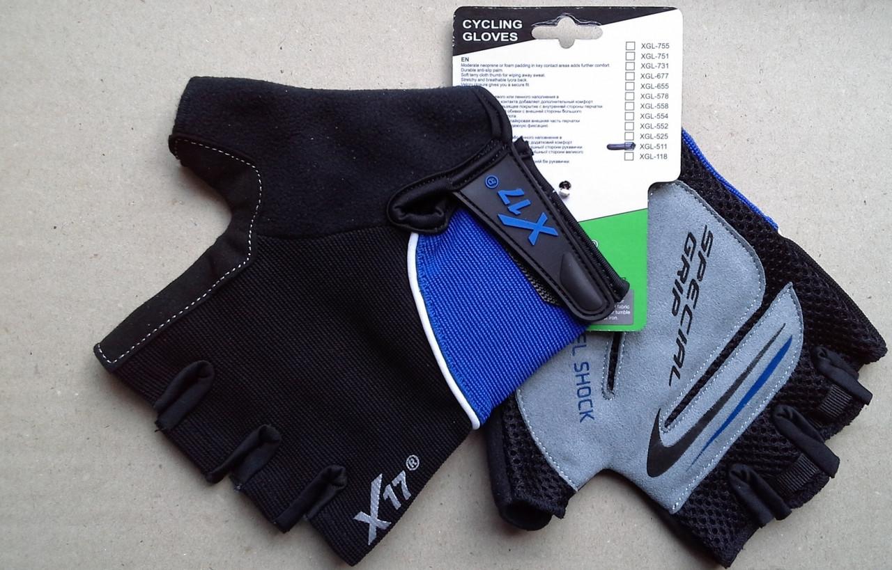 Рукавички велосипедні X17 XGL-511BL синьо-чорні S