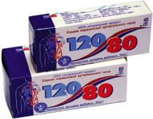 120/80 с дигидрокверцетином 80 табл., фото 2