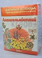 Шрот пищевой антигельминтный 200г