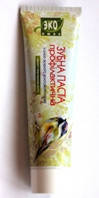 Зубная паста профилактическая с маслом зеленого грецкого ореха Эко люкс Авиценна 100мл.