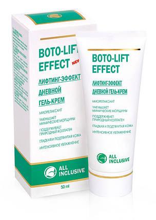 Boto-lift effect Лифтинг-эфект дневной гель-крем, фото 2
