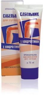 Сабельник с хондроитином крем для суставов 75мл, фото 2